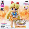 Banpresto Sailor Moon Crystal - Sailor Venus
