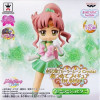 Banpresto Sailor Moon Crystal - Sailor Jupiter