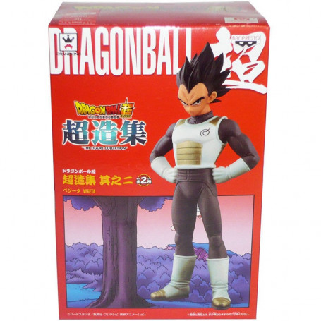 Banpresto Dragon Ball Super DXF CHOZOUSHU Vegeta