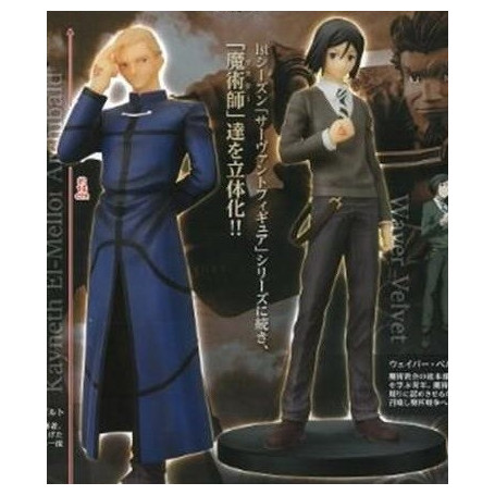 Banpresto Fate Zero DXF Waver Velvet & Kayneth