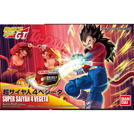 Bandai FIGURE-RISE DRAGON BALL Z Super Saiyan 4 Vegeta Model Kit