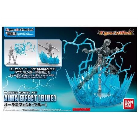 Bandai Figure Rise Effect - Aura Effect - blue