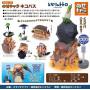Mon voisin Totoro - Chatbus - Box Set Figurines Empilables