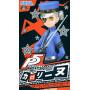 Sega Prize Figurine Persona5 - Caroline 1/10