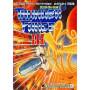 "Good smile company - Thunderforce 3 & 4 - Figma FIRE LEO-03 ""STYX"" - FIRE LEO-04 ""RYNEX"""
