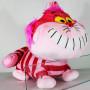 Sega - Peluche Cheshire Cat - 50cm