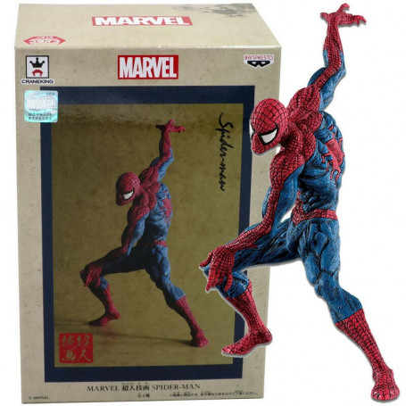 Banpresto Marvel - Choujin Giga Ver.A - Spiderman