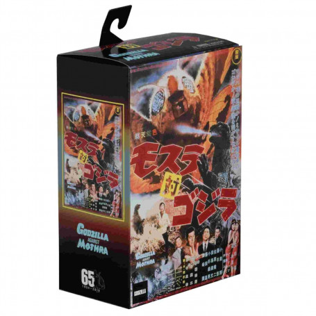 Neca Godzilla - Godzilla VS Mothra - 1964 - Reedition Nouveau Packaging - 15cm