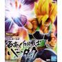 Banpresto Dragon Ball Super - Bardock - Baddack - Barduck - Famous Low Level Soldier - 17cm
