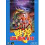 Storm Collectibles - Golden Axe - Ax Battler & Red Dragon 1/12
