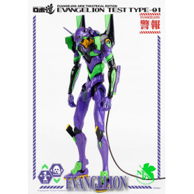 Three Zero - Evangelion Test Type-01- Evangelion: New Theatrical Edition figurine Robo-Dou